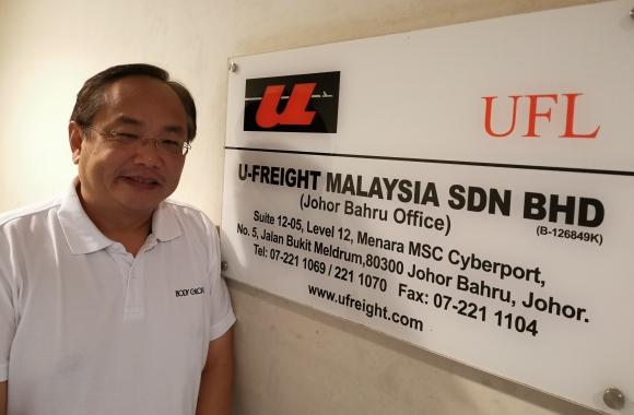 U-Freight Targets Cross-border Trade and e-commerce on Malay Peninsula