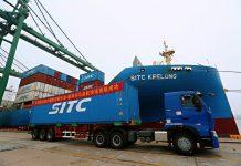 SITC Commences New Tianjin, Ho Chi Minh, Bintulu, Quy Nhon Service
