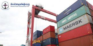 Kalmar SmartPower RTGs Chosen for Port Expansion in Cambodia