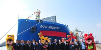 "SITC Holds Ceremony for M/V ""SITC SHEKOU"""
