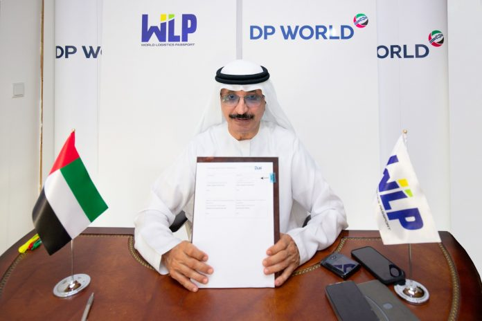 World Logistics Passport