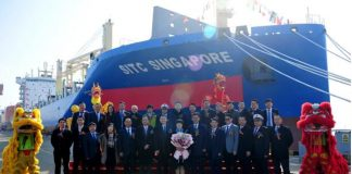 """SITC Holds Naming & Delivery Ceremony for M/V """"SITC SINGAPORE"""""""