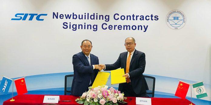 Yangzijiang Shipbuilding Group