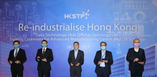 DB Schenker and HKSTP Establish Asia's First Multi-industry Advanced Manufacturing Facility