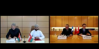 Hutchison Ports and Sohar to Conduct Study for Port Expansion