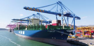 HMM Takes Delivery of First 16,000 TEU Containership HMM Nuri